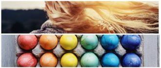 Яичный желток для здоровых волос