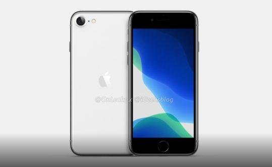 iPhone 9 выйдет в марте и стоимость высока