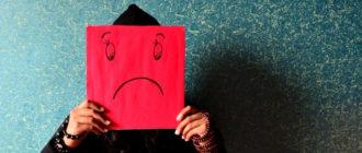 Как побороть стресс: самые эффективные способы